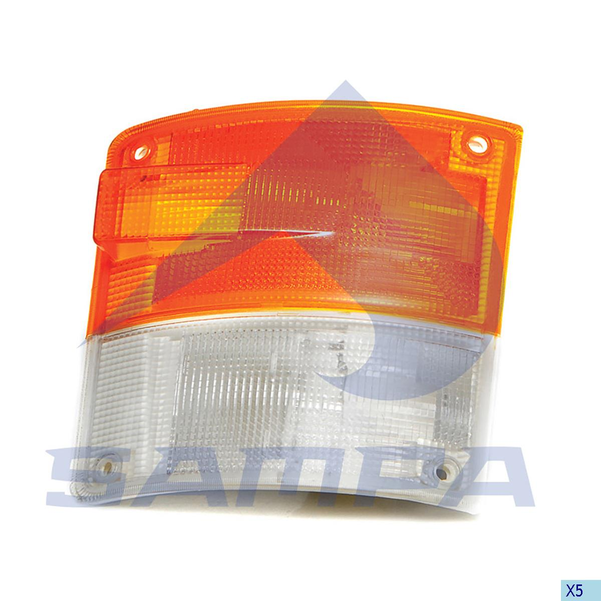 Signal Lamp, Volvo, Electric System